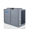 28KW 36KW 80C Industrial Hot Water Heater High Temperature Air Source Heat Pump